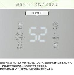 山善YAMAZEN加湿器ハイブリッド加湿器ハイブリッド式加湿器超音波/加熱式加湿器卓上オフィスおしゃれ木造約7畳・プレハブ約11畳MZH-B45(W)ホワイト