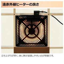 山善(YAMAZEN)カジュアルこたつ(60cm正方形)天面リバーシブルESK-607(B)ブラック