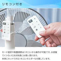 山善(YAMAZEN)30cmDCハイリビング扇風機フルリモコン式YHVX-HGD30ホワイトシルバー扇風機DC扇風機DC扇リビングファンサーキュレーターおしゃれ【送料無料】