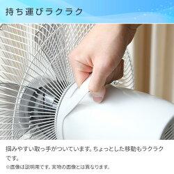 30cmDCリビング扇風機フルリモコン式YLCX-HD30ホワイトシルバー扇風機DC扇風機DC扇リビングファンサーキュレーターおしゃれ山善YAMAZEN【送料無料】
