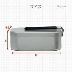 山善(YAMAZEN)メスティンMESS-1MESS-1