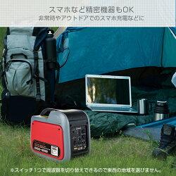 ナカトミ(NAKATOMI)ドリームパワー発電機インバーターカセットボンベ式小型家庭用600VAカセットボンベ(250g)×3本セットEIGG-600D