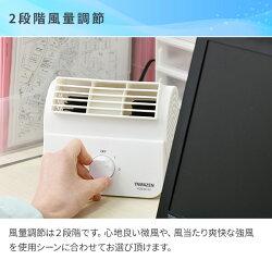 扇風機デスクファン風量2段階ロータリースイッチYDS-N121ミニ扇風機卓上扇風機デスク卓上おしゃれオフィス換気熱中症対策山善YAMAZEN【送料無料】