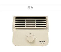 山善(YAMAZEN)デスクファン扇風機風量2段階(ロータリースイッチ)YDS-N121
