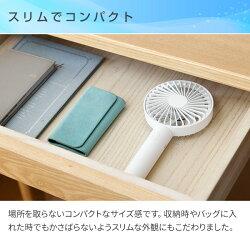 山善YAMAZENハンディファンFUWARI手持ち扇風機YHB-B12
