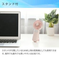 山善YAMAZENハンディファンFUWARI手持ち扇風機LEDミラーYHML-C20