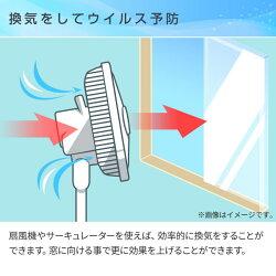 扇風機アタッチメント快風!強マリーナYA-U28(BL)ツヨマリーナつよまりーな強まりーなサーキュレーター換気山善YAMAZEN【送料無料】