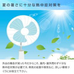 扇風機DCモーター30cmリビング扇風機フルリモコン式静音YLX-HD30リビング扇DC扇風機DC扇リビングファンサーキュレーターおしゃれ換気山善YAMAZEN【送料無料】