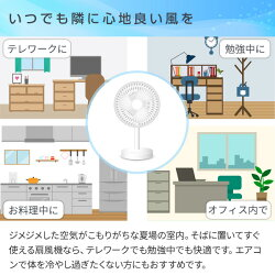 山善YAMAZENハンディファンFUWARI手持ち扇風機ミストYHMS-D20