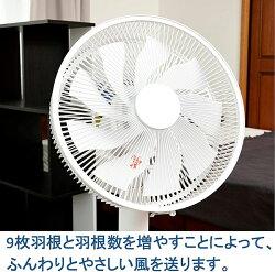 扇風機DCモーター30cmリビング扇風機フルリモコン式静音ポール継脚YLX-EGD30リビングファンリビング扇サーキュレーターDC扇風機DC扇おしゃれ換気熱中症対策山善YAMAZEN【送料無料】