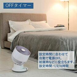 サーキュレーター扇風機18cmエアーサーキュレーター温度センサー搭載静音YAR-SB18(W)リビングファンリビング扇おしゃれ換気熱中症対策山善YAMAZEN【送料無料】