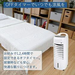 冷風扇扇風機リモコン静音冷風機取っ手付きFCR-HT40(W)リビングファンリビング扇扇風機スリムファンタワーファンスポットクーラーおしゃれ換気熱中症対策山善YAMAZEN【送料無料】