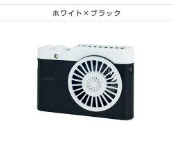 山善YAMAZENハンディファンFUWARI手持ち扇風機カメラタイプYH-CM20