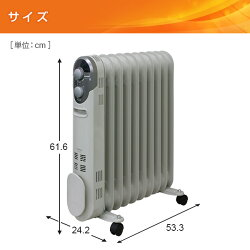 山善(YAMAZEN)オイルヒーター(1200/700/500W3段階切替式タイマー付温度調節機能付)DO-TL124(W)ホワイト