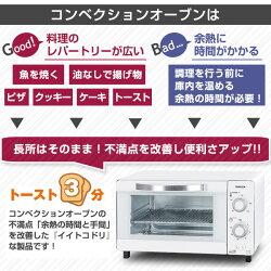 山善(YAMAZEN)ノンフライ&オーブンコンベクションオーブンYNA-100(W)
