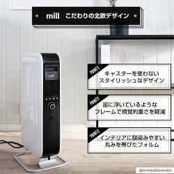 mill(ミル)オイルヒーター3段階切替式(1000/600/400W)タイマー付温度調節機能付YAB-H1000TIM(W)ホワイト