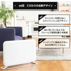 mill(ミル)パネルヒーター1000WYMILL-1000ATIMホワイト