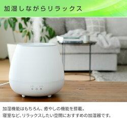 山善YAMAZEN加湿器超音波加湿器超音波式加湿器卓上オフィスおしゃれ木造約5畳・プレハブ約8畳MZ-M30(W)ホワイト