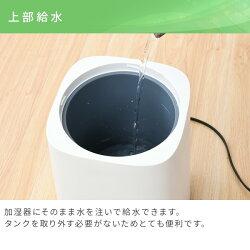 山善YAMAZEN加湿器スチーム加湿器スチーム式加湿器上部給水木造約8.5畳・プレハブ約14畳タンク容量2.4LKS-J242