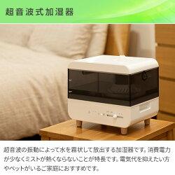山善YAMAZEN加湿器超音波加湿器超音波式加湿器上部給水木造約4畳・プレハブ約7畳MZ-EGA25(W)