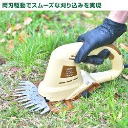山善YAMAZEN芝刈り機グラスバリカンYLB-164
