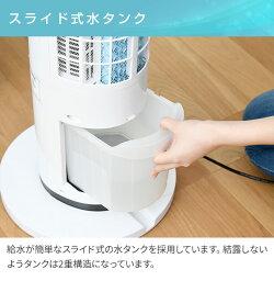 山善(YAMAZEN)冷風扇扇風機(リモコン)風量5段階FCR-BWG40ホワイトせんぷうきリビングファンフロアファン冷風機スポットクーラーおしゃれサーキュレーター【送料無料】