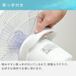 山善(YAMAZEN)30cm立体首振りリビング扇風機風量3段階(フルリモコン)入切タイマー付きYLRX-BK304ホワイト
