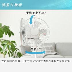 山善(YAMAZEN)DCモーター30cm立体首振りリビング扇風機風量5段階(フルリモコン)YLRX-BKD303ホワイト