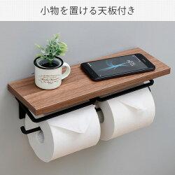 山善YAMAZEN木製トイレットペーパーホルダーダブル幅32奥行11cmRPH-W