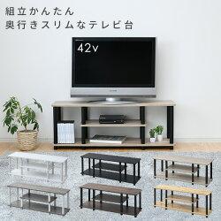 山善YAMAZENテレビ台42インチ対応幅111.5奥行30高さ41.5cm