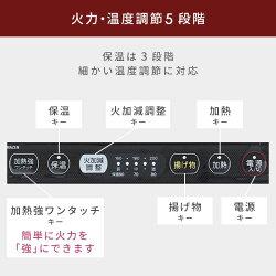 山善YAMAZENHクッキングヒーター1口卓上1400Wコード収納ボックス付きYEP-CS140(B)ブラック