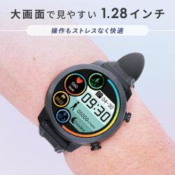 山善YAMAZENキュリオムスマートウォッチクロノウェアライト腕時計活動量計心拍計歩数計睡眠計