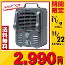 【あす楽】 ナカトミ(NAKATOMI) ポータブル ファンヒーター WPH-1100G 小型ヒーター 足元ヒーター 暖房機 脱衣所 トイ…