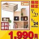 【あす楽】 山善(YAMAZEN) 2個組 パイン材 木箱 浅型 TWB-1525(NA) 無塗装 収納ボックス インナーボックス インナーケース 収納ケース ウッドボックス 本棚 おもちゃ箱 【送料