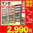 【あす楽】 山善(YAMAZEN) 本棚 カラーボックス 幅60 6段 CMCR-1360 コミックラック 収納ラック CDラック DVDラック …