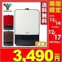 セラミックヒーター(1200W/700W 2段階切替式) HF-J123 セラミックファンヒーター 電気ヒーター 暖房機 脱衣所 トイレ …