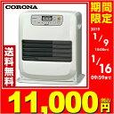 コロナ(CORONA) メーカー3年保証 石油ファンヒーター G32シリーズ (木造9畳まで/コンクリート12畳まで) FH-G32YA(W) シェルホワイト ...