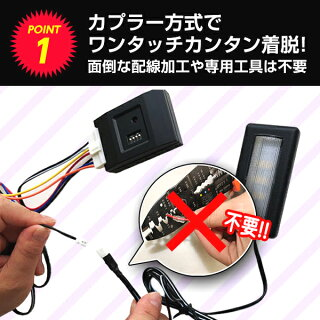 【フットライト】LEDフットライトキット|フットランプledCX-8(KG系)用【e-くるまライフ.com/エーモン】