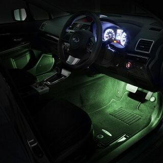 LEDフットライトキット(緑)レヴォーグ/LEVORG(VM)用
