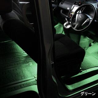 LEDコントロールユニット専用3連フラットLED(緑)