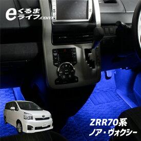 ノア・ヴォクシー(ZRR70系)用 用LEDフットライトキット/フットランプ/ルームランプ/足元照明/ライト/カー用品/自動車エーモン e-くるまライフ