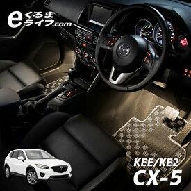 CX-5(KEE/KE2)用LEDフットライトキット/フットランプ/ルームランプ/足元照明/ライト/カー用品/自動車エーモン e-くるまライフ