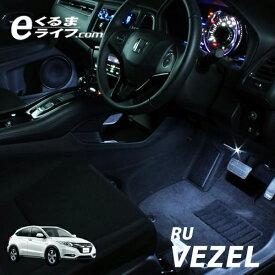ヴェゼル/VEZEL(RU)用LEDフットライトキット/フットランプ/ルームランプ/足元照明/ライト/カー用品/自動車エーモン e-くるまライフ