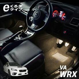 【店内全品対象8%OFFクーポン配布中!】WRX(VA)用LEDフットライトキット/フットランプ/ルームランプ/足元照明/ライト/カー用品/自動車エーモン e-くるまライフ
