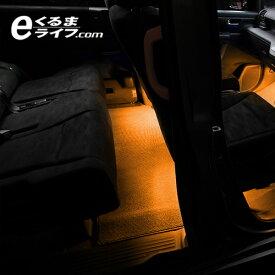 【店内全品ポイント5倍!7/19 20:00 - 7/26 1:59】【フットライト・後席用】LEDコントロールユニット専用LED(アンバー) EK448|3連フラットLEDフットランプ ルームランプ led 足元 ライト 後部座席用 /カー用品 車用品 照明 【e-くるまライフ.com/エーモン】