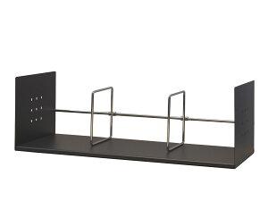 デザイン 机上 卓上 書類 収納 本立て ブックスタンド スチール スライド式仕切り ブラック 黒 BSS-060K テレワーク
