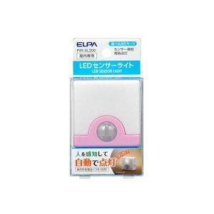 ELPA エルパ人感センサーライト【PIR-SL200(PK)】