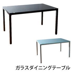 ガラスダイニングテーブル 120cm