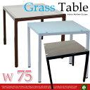 【スーパーセール限定価格】ガラスダイニングテーブル