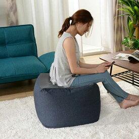 ビーズクッション カバーリングタイプ M 洗濯可 日本製 ソファ
